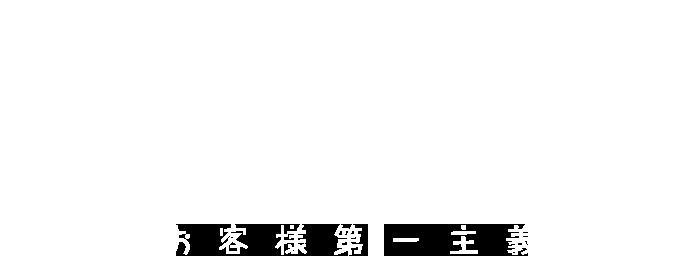 HARA MOTORS